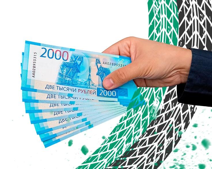 Документы для получения кредита под залог ПТС спецтехники