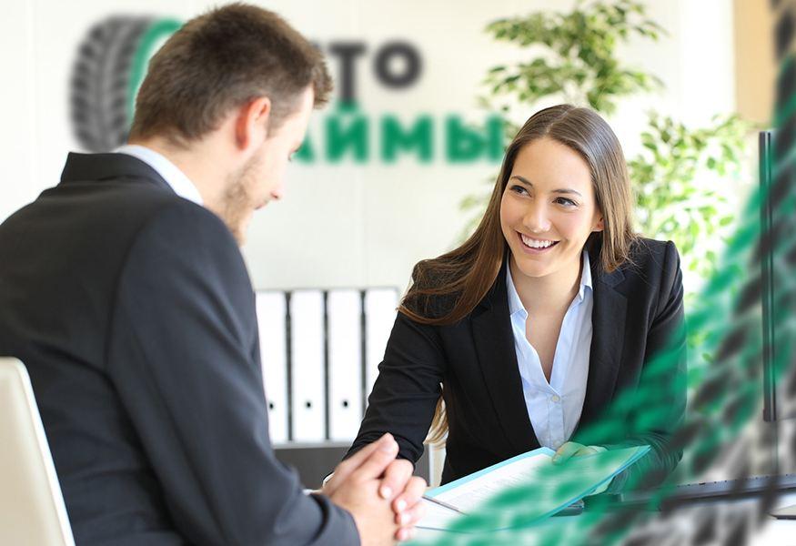 Порядок получения займа под залог ПТС спецтехники в Казани