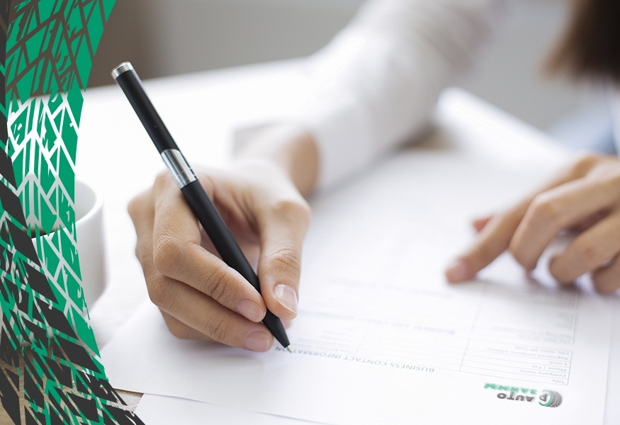 Документы для получения кредита под залог ПТС